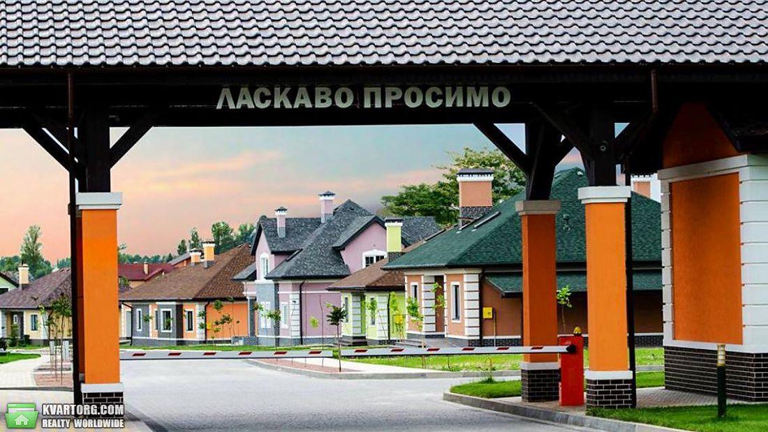 продам дом Киевская обл., ул.Киевская - Фото 1
