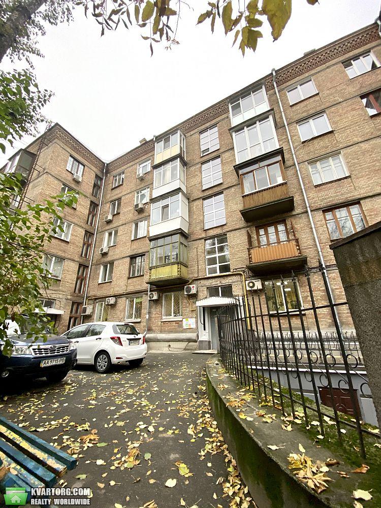 продам 2-комнатную квартиру Киев, ул.Коновальца 29 - Фото 9