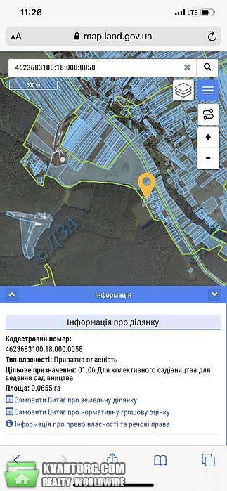продам участок Львов, ул.Мрія - Фото 2