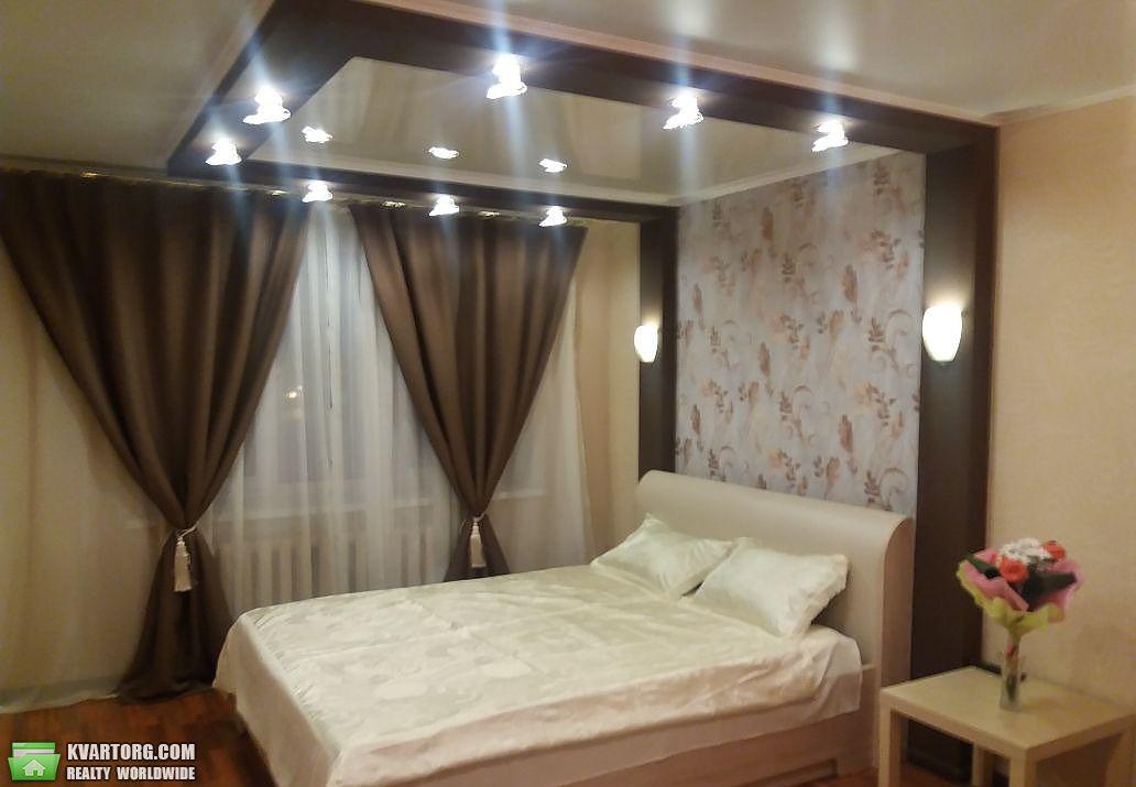 сдам 1-комнатную квартиру Харьков, ул. Сумская - Фото 1
