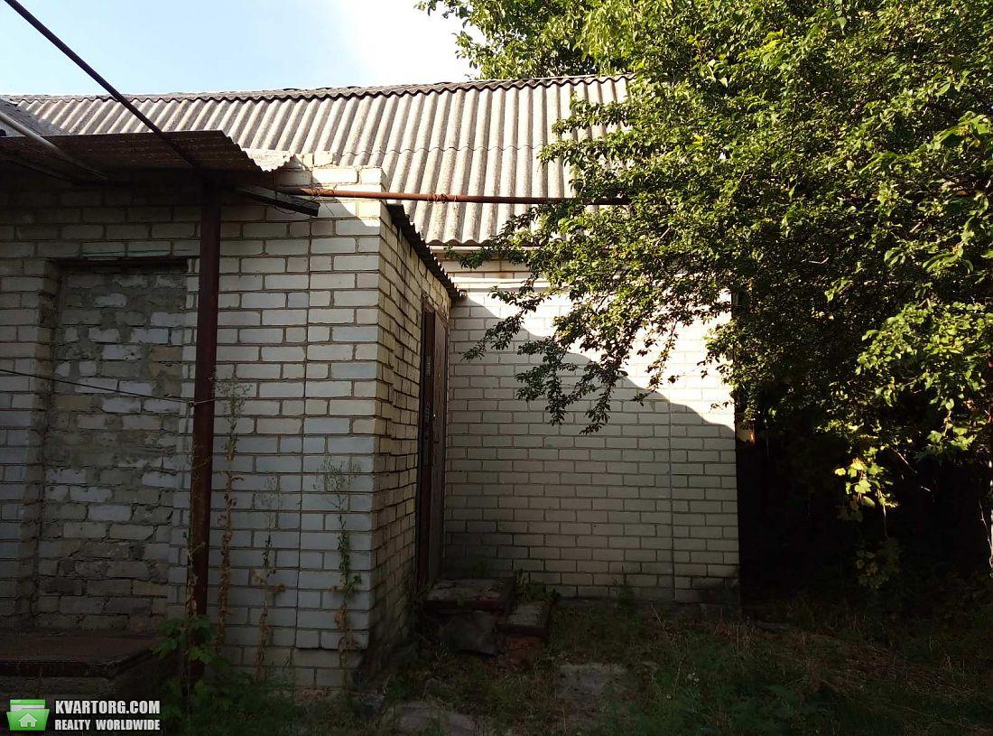 продам дом Днепропетровск, ул.Хащевое - Фото 1