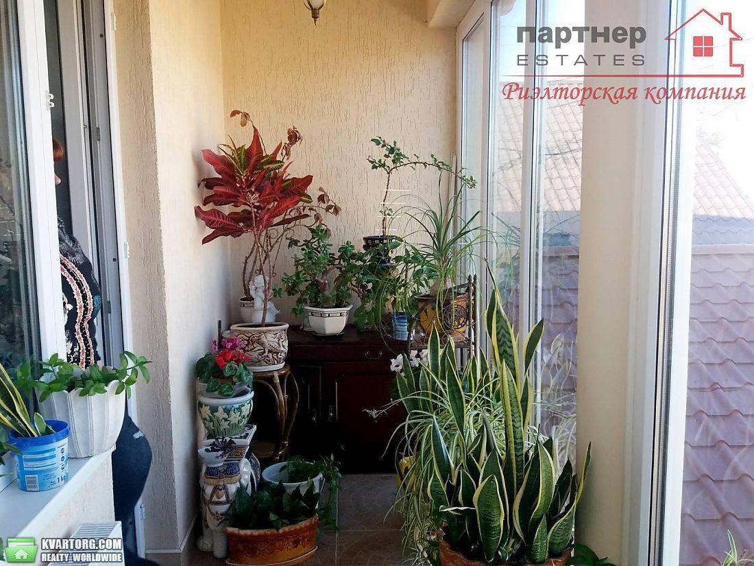 продам дом Одесса, ул.ореховая аллея - Фото 1