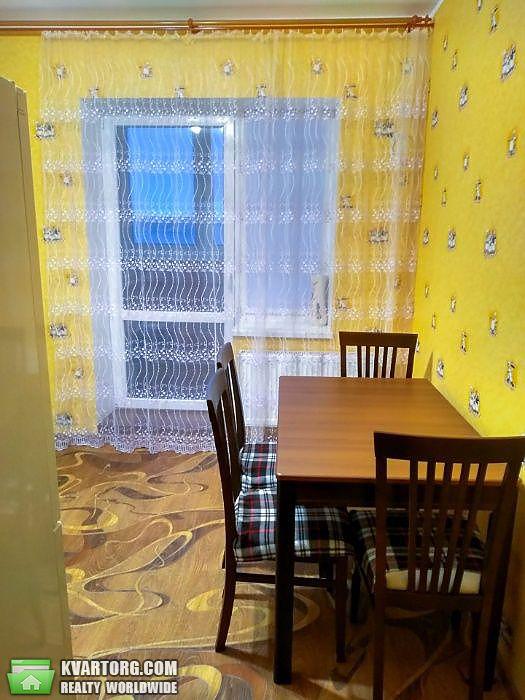 продам 1-комнатную квартиру Харьков, ул.Дача 55 - Фото 4