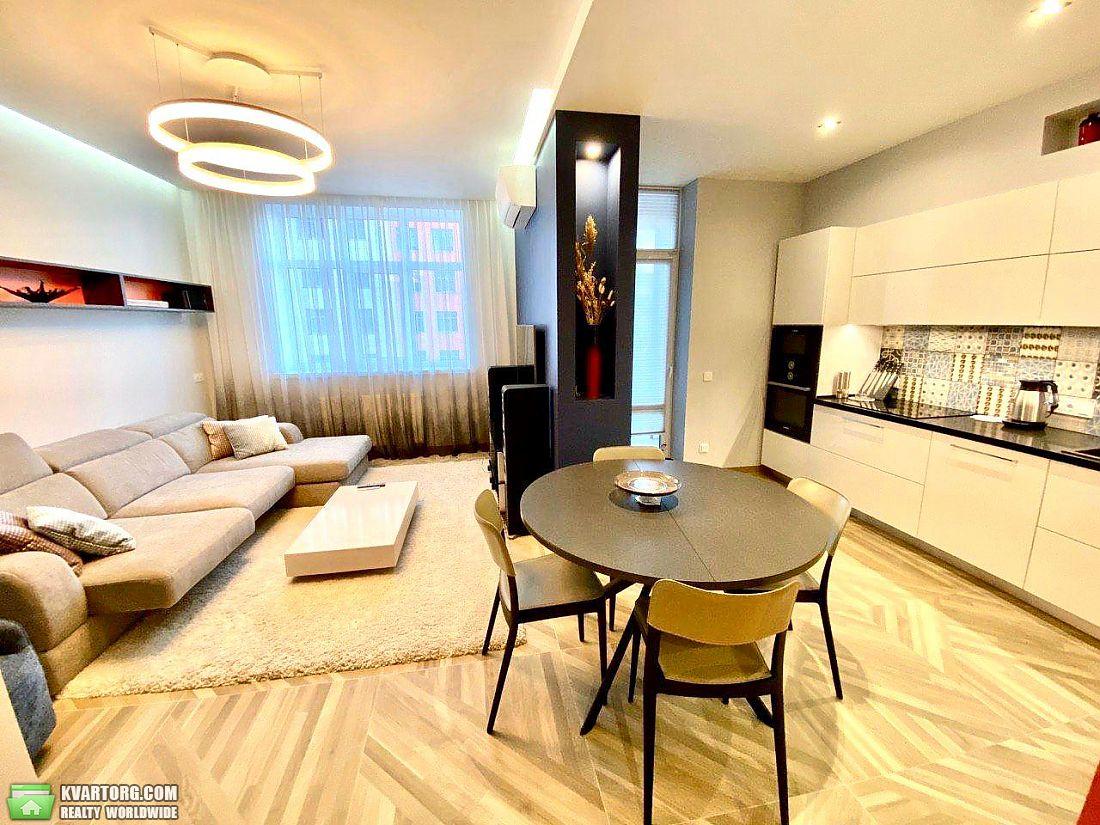 продам 3-комнатную квартиру Днепропетровск, ул.Клары Цеткин 7 - Фото 2