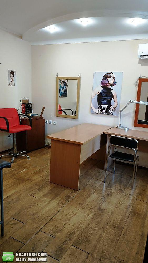 продам офис Чернигов, ул.Чернигов, Центр - Фото 7