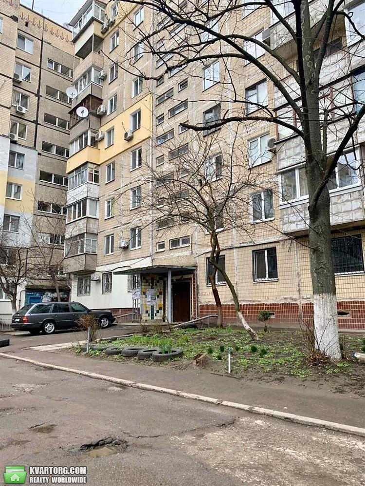 продам 3-комнатную квартиру Днепропетровск, ул.Янтарная - Фото 9