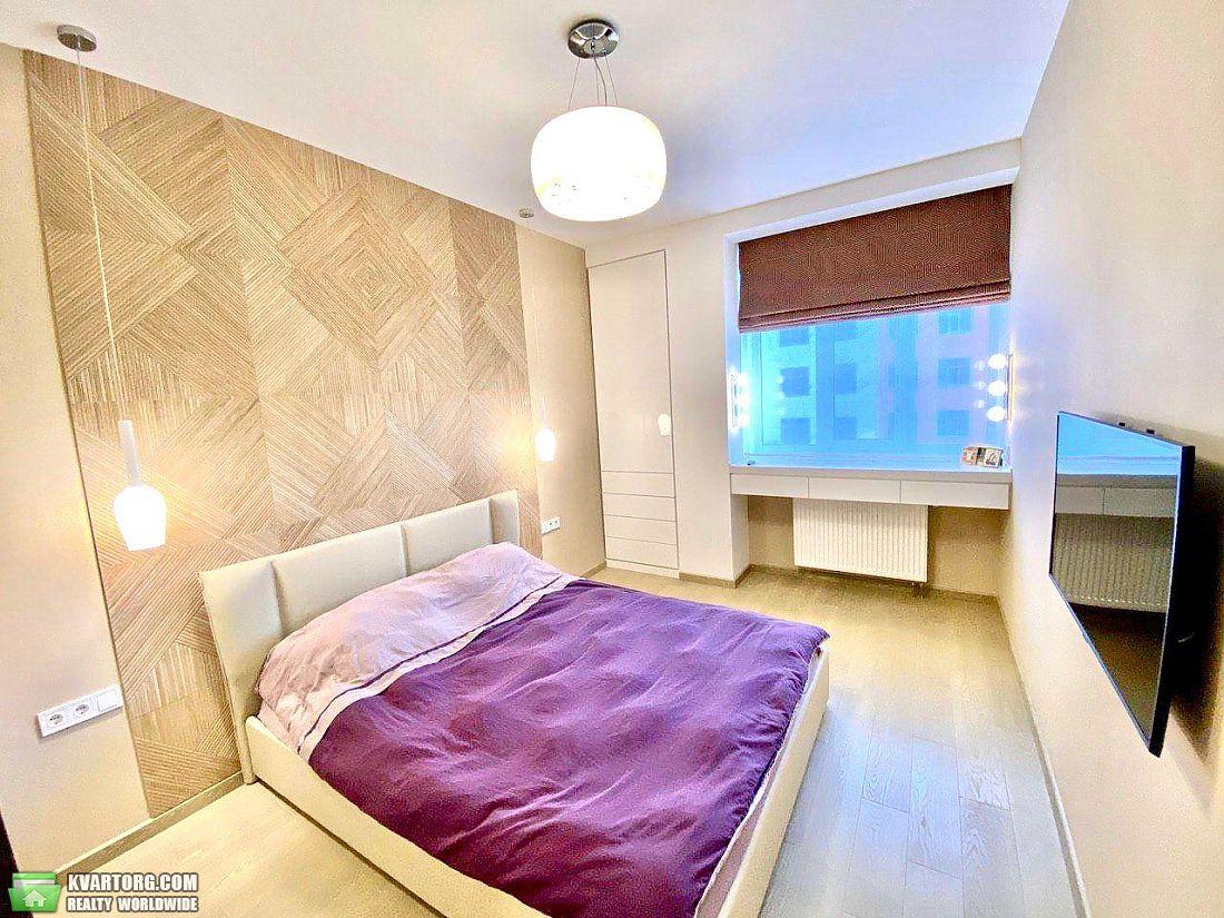 продам 3-комнатную квартиру Днепропетровск, ул.Клары Цеткин 7 - Фото 9