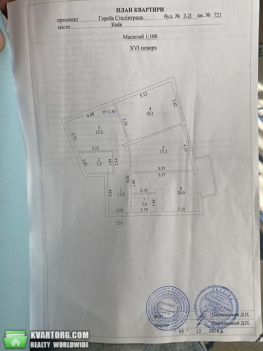 продам 3-комнатную квартиру Киев, ул. Героев Сталинграда пр 2д - Фото 9