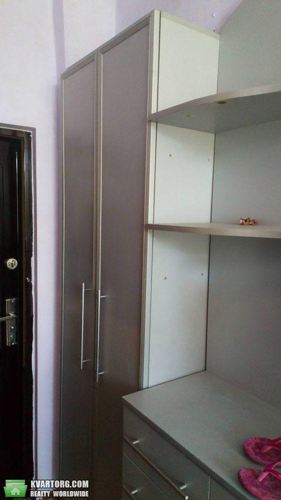 продам 1-комнатную квартиру Харьков, ул.Котлова - Фото 9