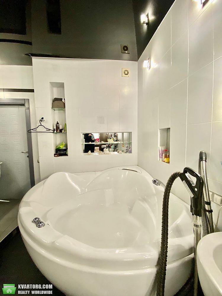 продам 3-комнатную квартиру Днепропетровск, ул.Вернадского 001 - Фото 4