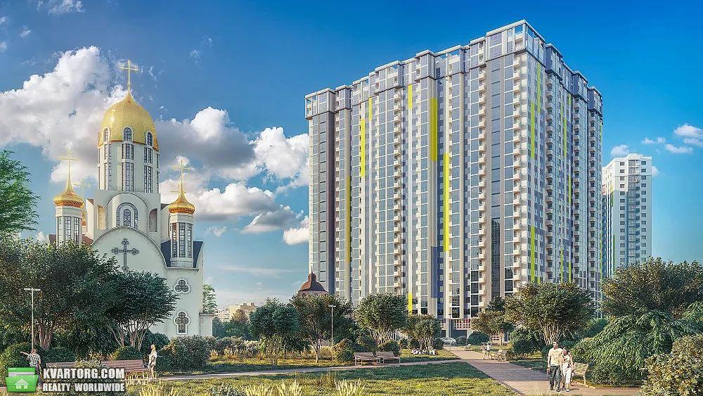 продам 1-комнатную квартиру. Киев, ул. Вербицкого 1. Цена: 28000$  (ID 2321128) - Фото 1