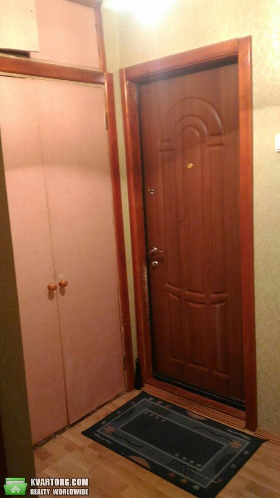 продам 1-комнатную квартиру Харьков, ул.Старошишковская 89 - Фото 2