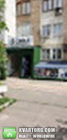 сдам офис. Киев,   Фрунзе - фото 1