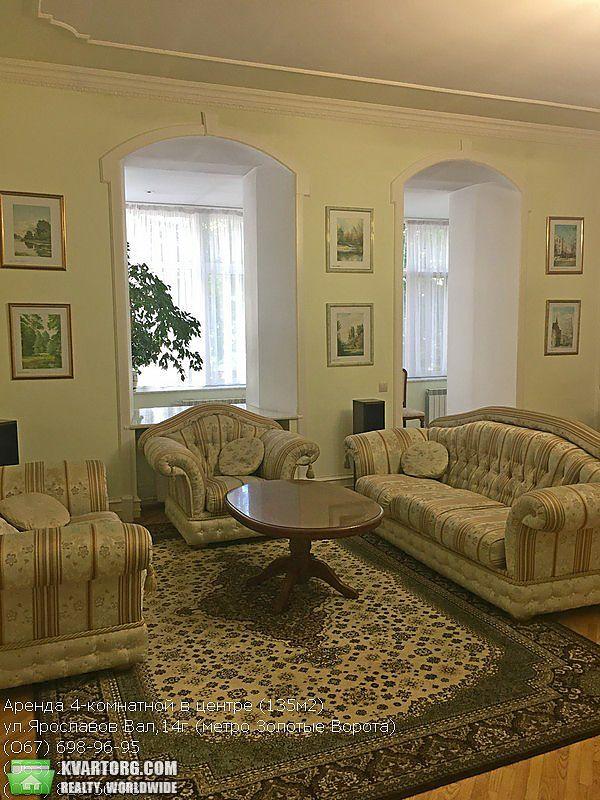 сдам 4-комнатную квартиру Киев, ул. Ярославов Вал 14Г - Фото 3