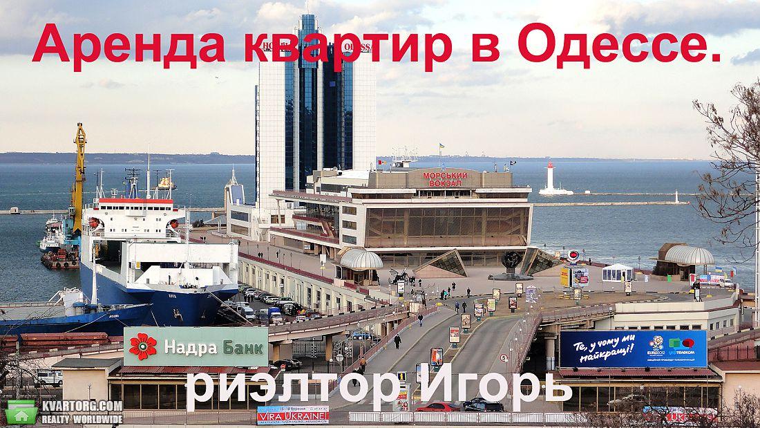 сниму 1-комнатную квартиру. Одесса, ул.Маршала Говорова . Цена: 500$  (ID 1731284) - Фото 3
