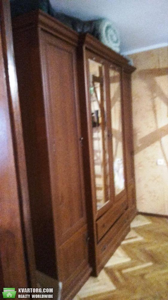продам 2-комнатную квартиру. Одесса, ул.Марсельская . Цена: 27000$  (ID 2330720) - Фото 3