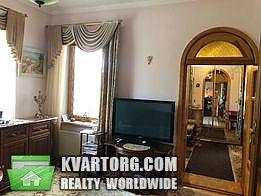 продам дом Киев, ул.Корчака - Фото 4