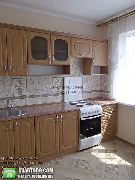 сдам 2-комнатную квартиру Киев, ул.Правды пр 31 - Фото 4