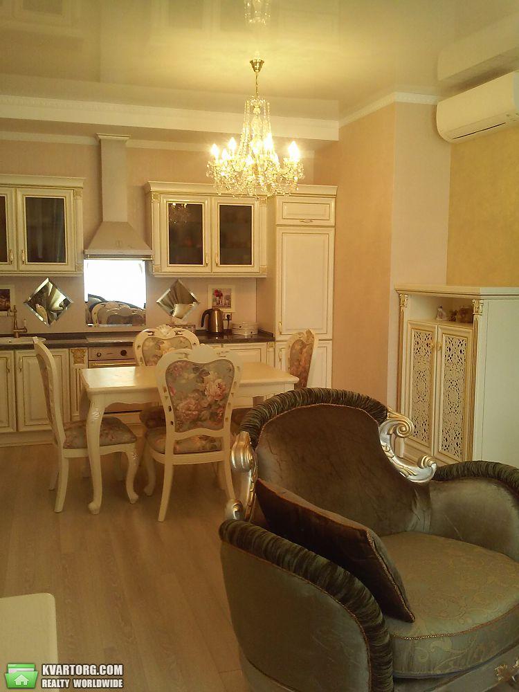 продам 3-комнатную квартиру Киев, ул.Драгомирова 20 - Фото 8