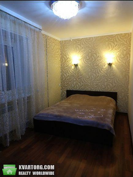 сдам 2-комнатную квартиру. Киев, ул.Панаса Мирного 4. Цена: 532$  (ID 2085350) - Фото 9