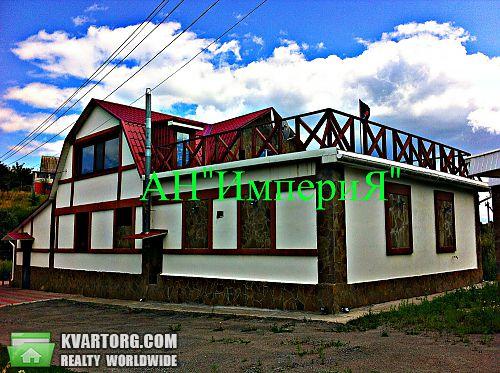 продам дом Киевская обл., ул.Черкас 12 - Фото 1