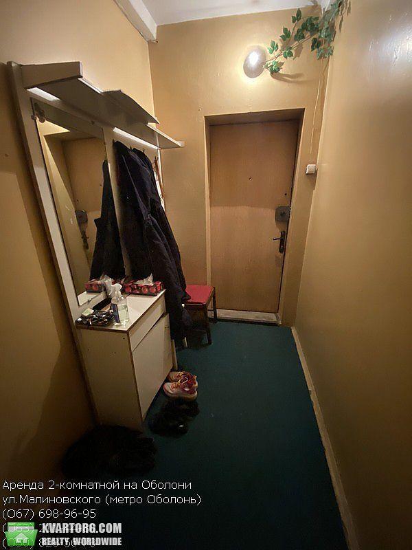 сдам 2-комнатную квартиру Киев, ул. Малиновского 7 - Фото 10