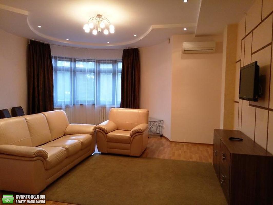 продам 2-комнатную квартиру Киев, ул. Оболонская наб 7 - Фото 1