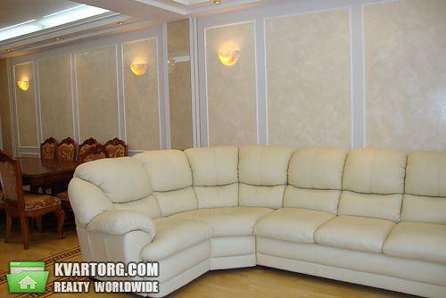 продам 5-комнатную квартиру Днепропетровск, ул.дзержинского - Фото 3