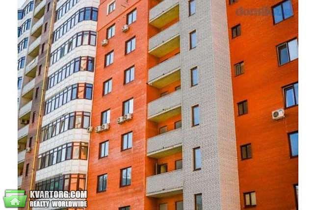 продам 4-комнатную квартиру Днепропетровск, ул.Херсонская - Фото 1