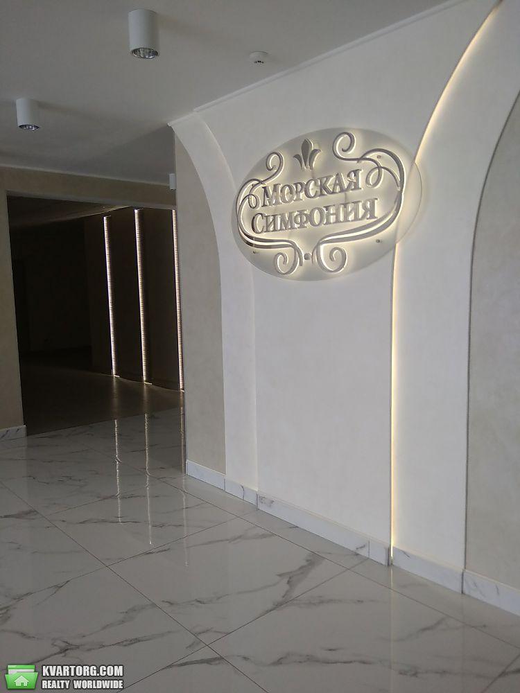 продам 3-комнатную квартиру Одесса, ул.Мореходный переулок - Фото 4