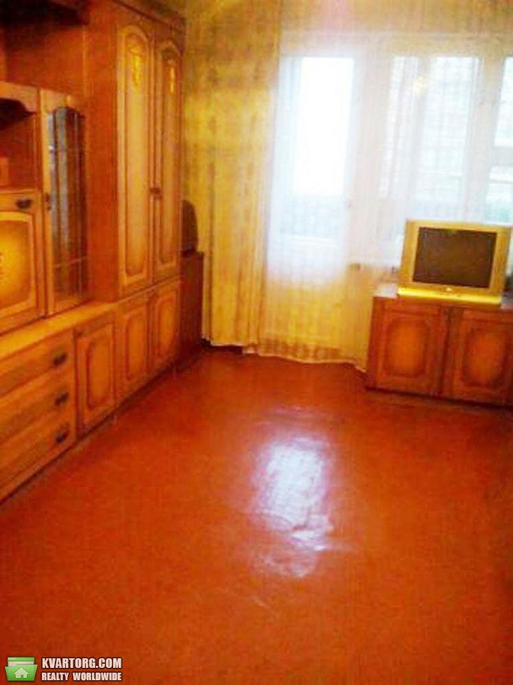 продам 1-комнатную квартиру. Киев, ул. Тростянецкая 5а. Цена: 37000$  (ID 2230531) - Фото 1