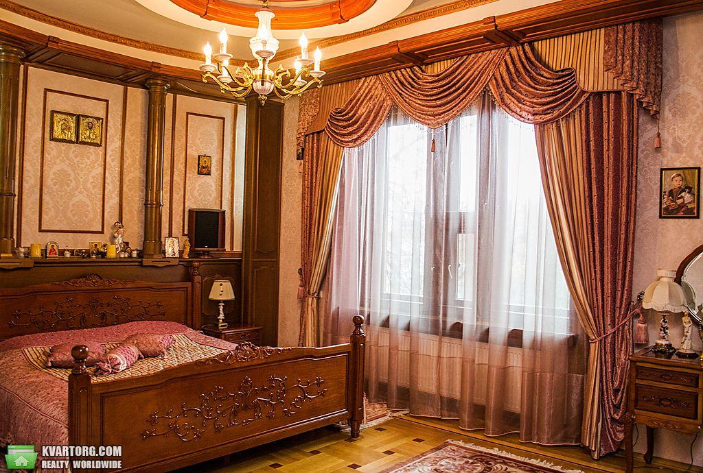 продам дом Днепропетровск, ул.центр - Фото 10
