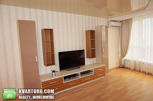 сдам 2-комнатную квартиру Киев, ул.Сикорского 1 - Фото 2