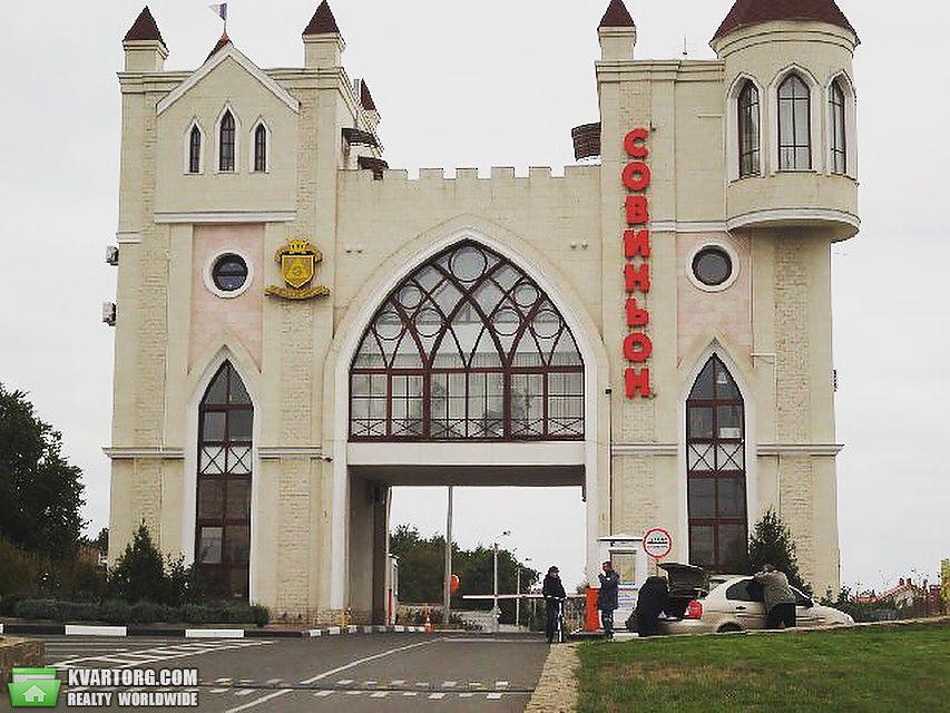 продам дом. Одесса, ул.Совиньон-1 1. Цена: 980000$  (ID 2261895) - Фото 3
