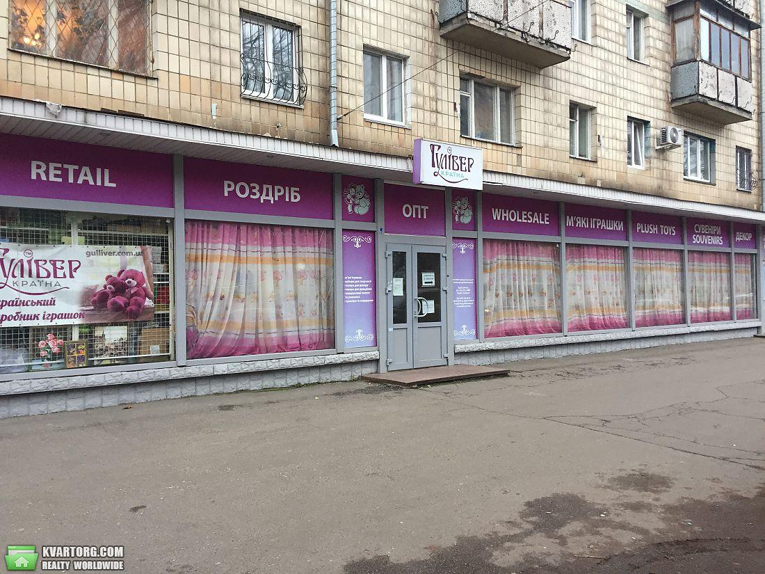 сдам нежилой фонд Киев, ул. Вышгородская 46 - Фото 1