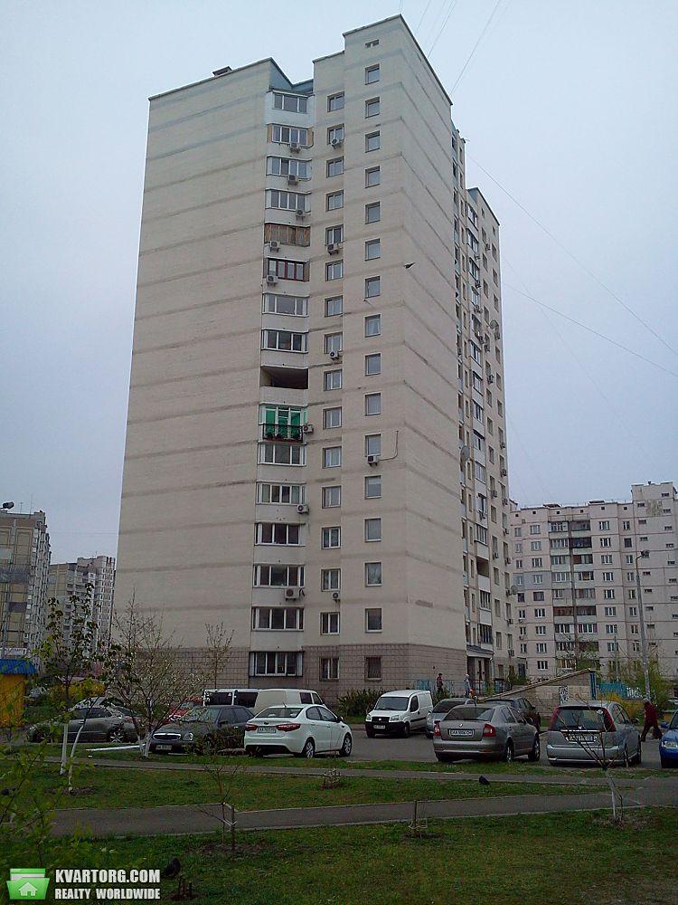 продам 3-комнатную квартиру. Киев, ул. Радунская 7. Цена: 90000$  (ID 1981265) - Фото 8