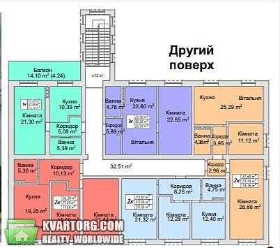продам 2-комнатную квартиру Львов, ул.Новий яричів - Фото 9