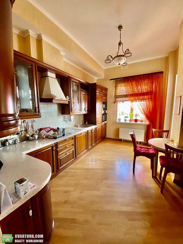 продам 4-комнатную квартиру Днепропетровск, ул.Жуковского - Фото 1