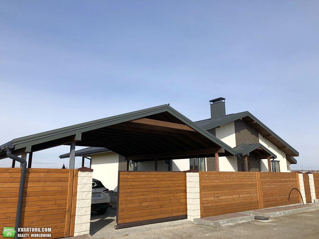 продам дом Днепропетровск, ул.Малиновая - Фото 3