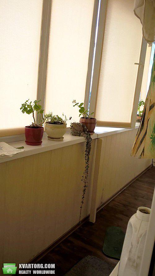 сдам 2-комнатную квартиру Киев, ул.Героев Днепра ул. - Фото 3