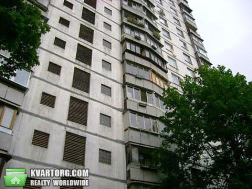 продам 1-комнатную квартиру. Киев, ул. Тупикова 14а. Цена: 31000$  (ID 2041323) - Фото 1