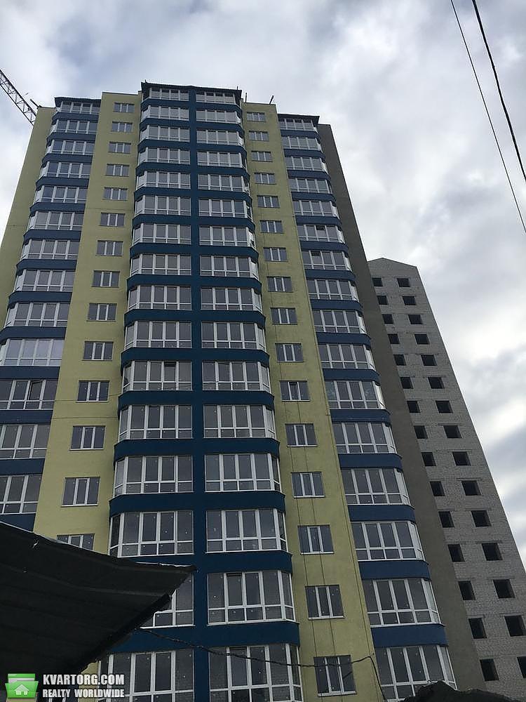 продам 3-комнатную квартиру Харьков, ул.родниковая - Фото 2