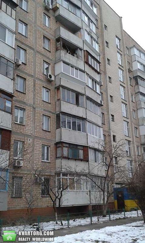 продам 1-комнатную квартиру Киев, ул. Северная 50 - Фото 4