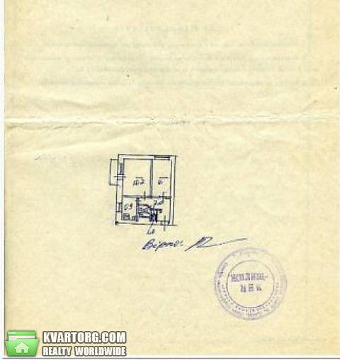 продам 2-комнатную квартиру. Киев, ул.Речная 3. Цена: 65999$  (ID 2296928) - Фото 7