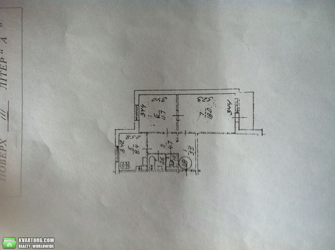 продам 2-комнатную квартиру Киев, ул. Лайоша Гавро 11 - Фото 10
