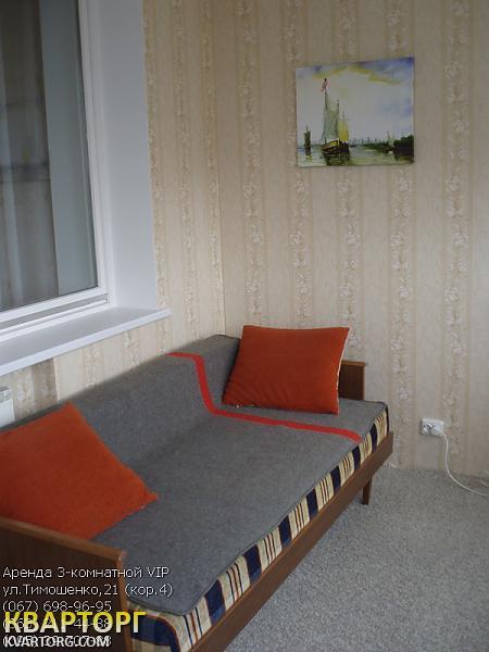 продам 3-комнатную квартиру Киев, ул. Тимошенко 21 - Фото 8