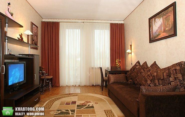 продам 3-комнатную квартиру. Донецк, ул.Лидиевка . Цена: 7000$  (ID 2208069)