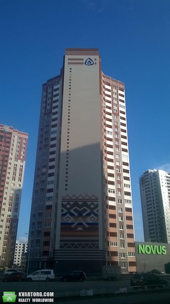 продам 1-комнатную квартиру. Киев, ул.Русовой Софии 1. Цена: 35000$  (ID 1824124) - Фото 2