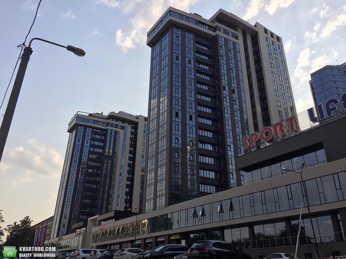 продам 3-комнатную квартиру Днепропетровск, ул.Симферопольская - Фото 1