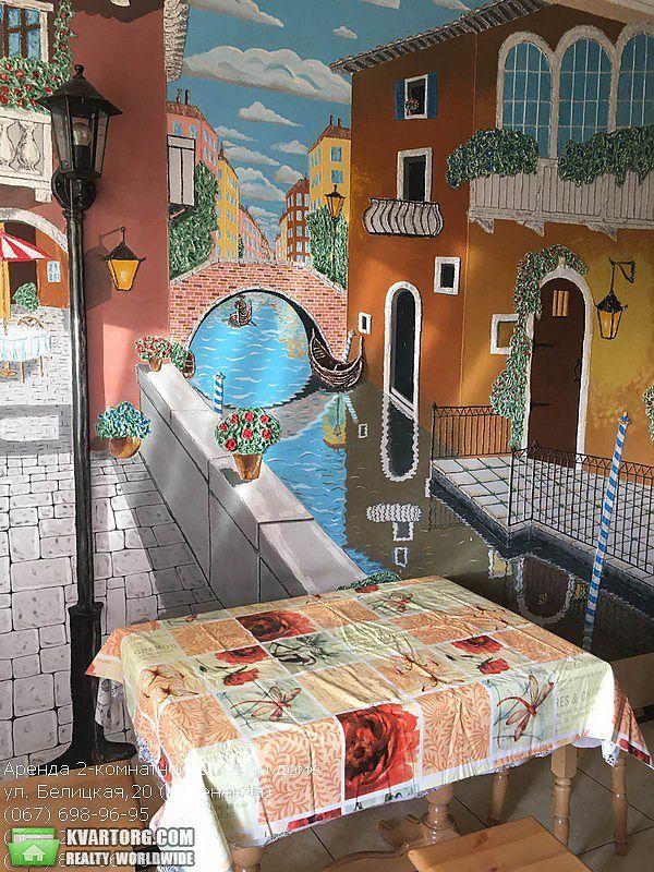 сдам 2-комнатную квартиру Киев, ул. Белицкая 20 - Фото 8